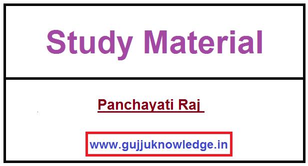 Panchayati Raj PDF by Vivekanand Academy.