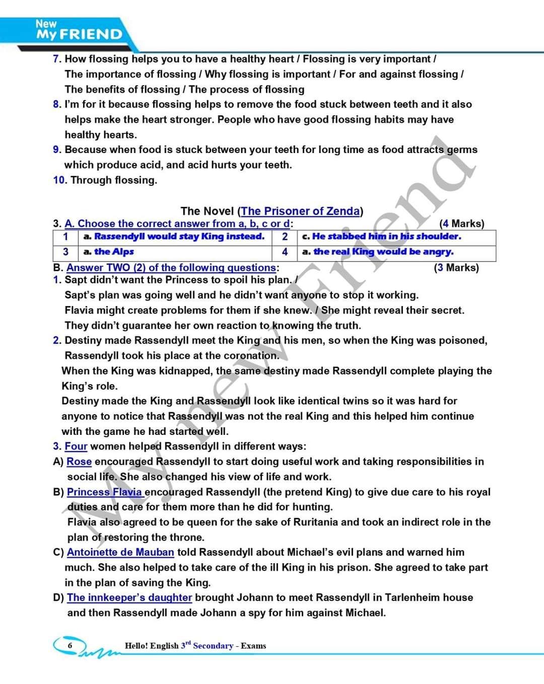 نموذج اجابة امتحان اللغة الانجليزية للثانوية العامة 2020 بتوزيع الدرجات 6