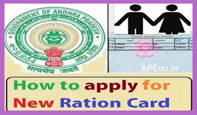 How to apply for new Ration Card