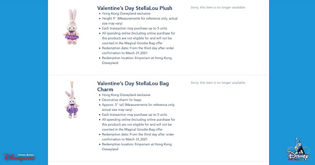 香港迪士尼 2021年 情人節 StellaLou 產品, Valentine's Day, Hong Kong Disneyland, HKDL