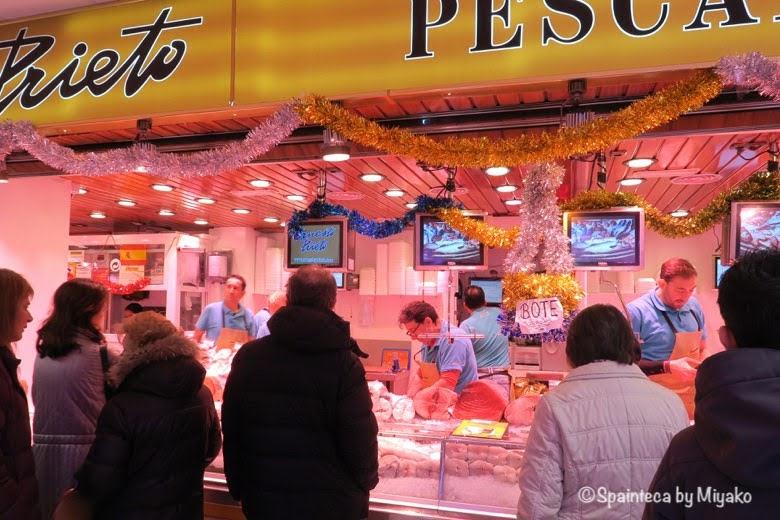 スペインのマドリードのチャマルティン市場の魚屋さん