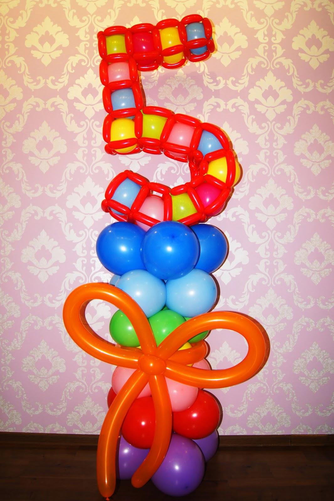 композиция цифрой из воздушных шаров на день рождения