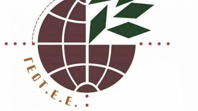 Συγκρότηση Επιστημονικών Επιτροπών και Μητρώου Ελευθέρων Επαγγελματιών Γεωτεχνικών από το ΓΕΩΤ.Ε.Ε. Πελοποννήσου