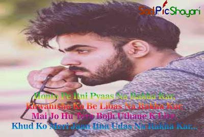 Sad Images Shayri boy