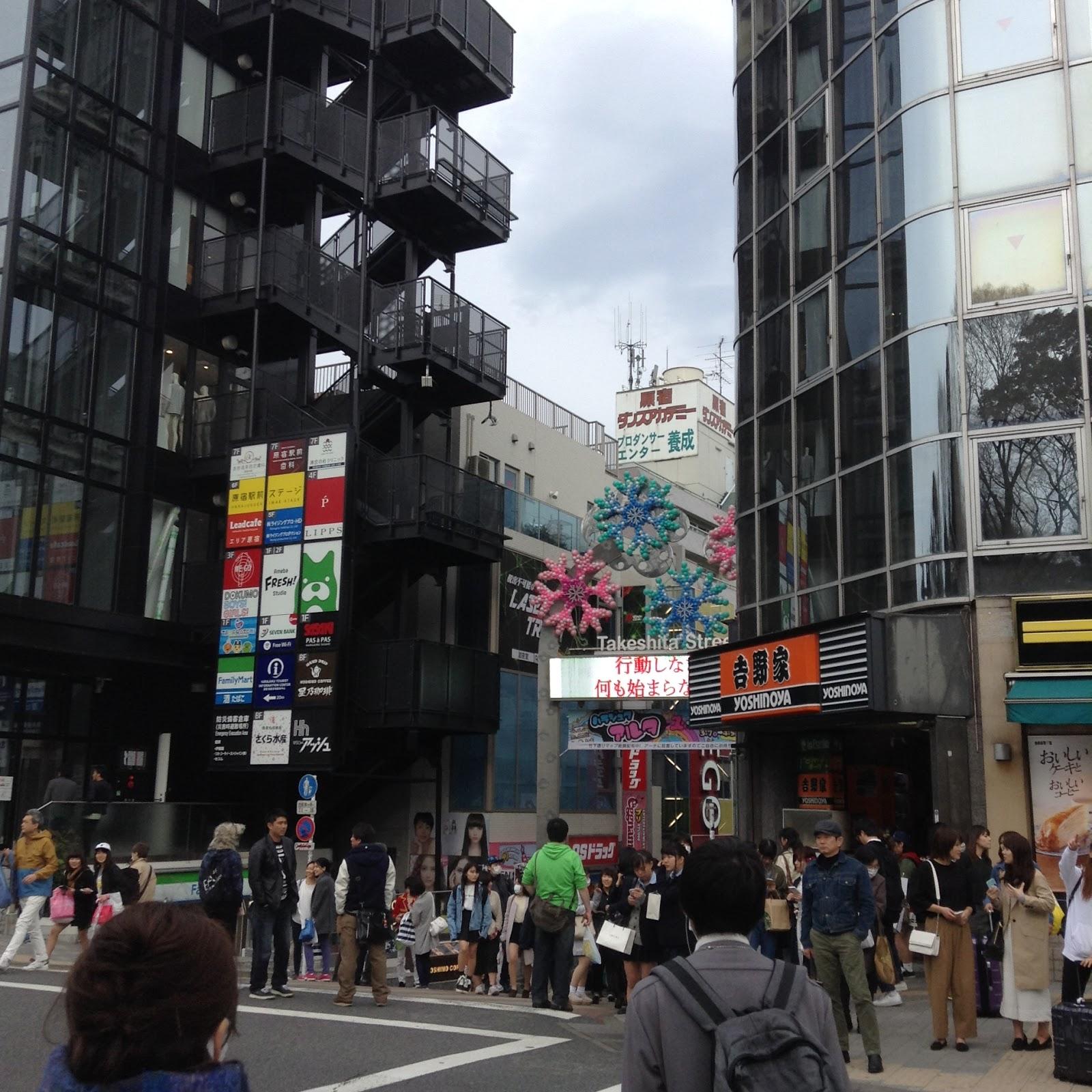 Takeshita Dori Harajuku