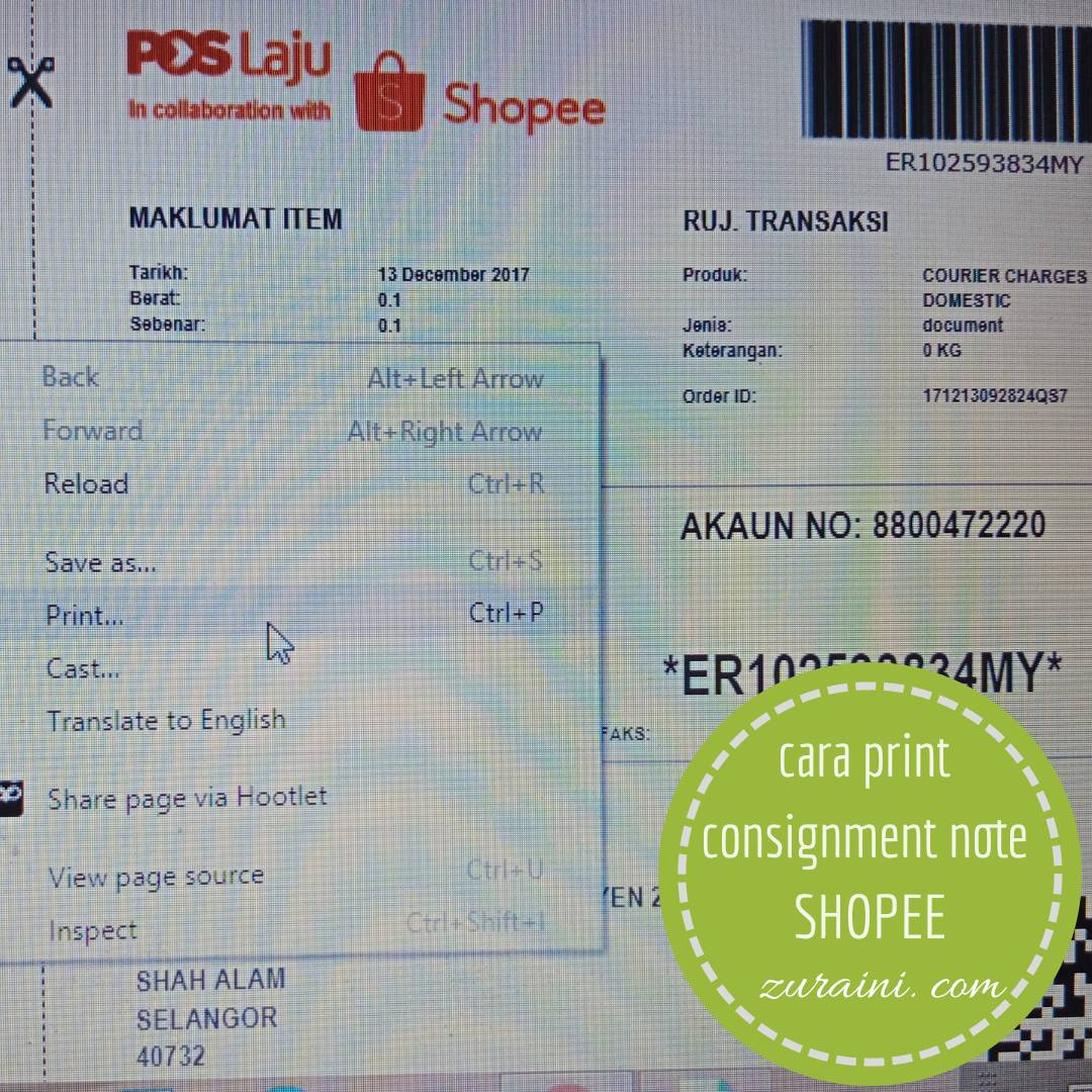 CARA PRINT SLIP POS / CONSIGNMENT NOTE SHOPEE