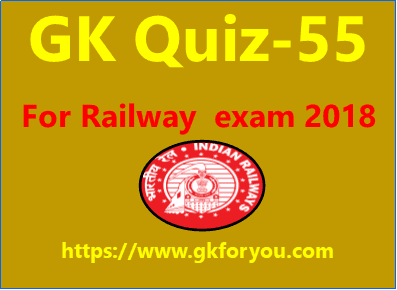 gk-questions-in-hindi-for-railway-exams