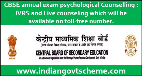 CBSE annual exam psychological Counselling