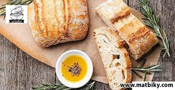 طريقة تحضير خبز السياباتا I إعداد خبز السياباتا الشهي واللذيذ