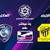 مشاهدة مباراة الاتحاد والهلال بث مباشر بتاريخ 21-09-2019 الدوري السعودي