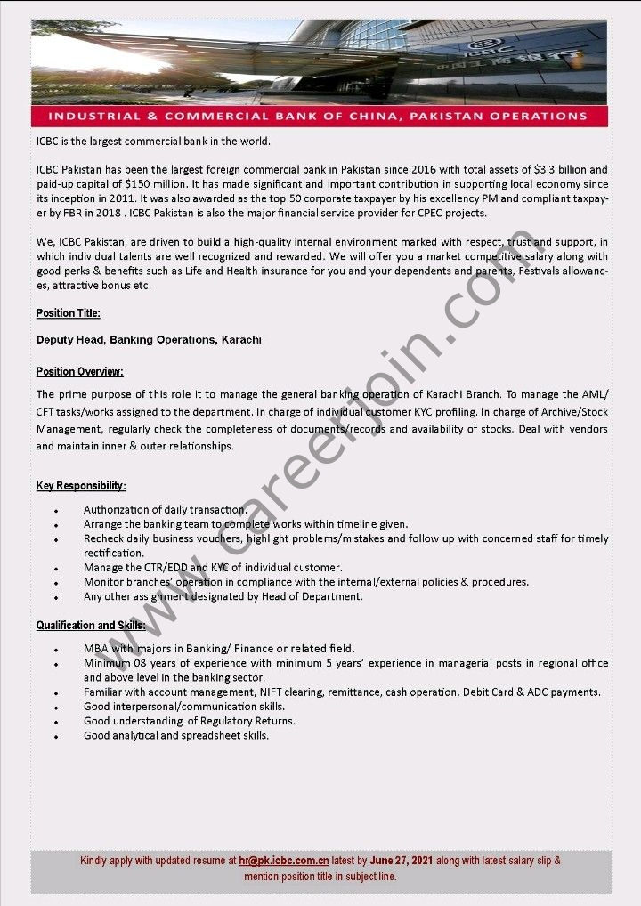 hr@pk.icbc.com.cn - Industrial and Commercial Bank of China ICBC Jobs 2021 in Pakistan