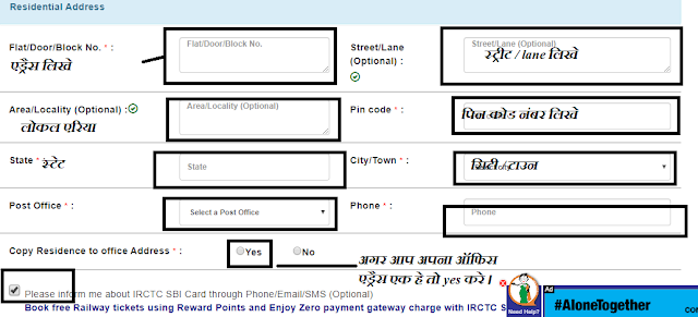 IRCTC me Register Kaise kare? , IRCTC, Online IRCTC, IRCTC टिकिट कैसे बुक करें? | IRCTC se Ticket kaise book kare?, IRCTC me Account Kaise banaye?,IRCTC Registration