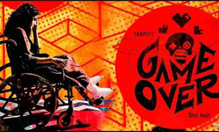 Gameovertamil