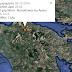 Ισχυρός σεισμός στα Καλάβρυτα ταρακούνησε την Τρίπολη
