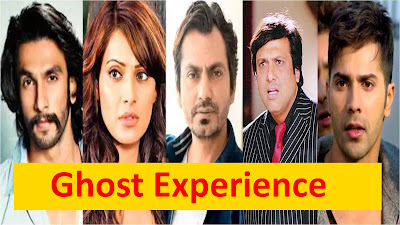 bollywood-ke-kisse-bollywood-actors-experience-the-ghost-while-shooting