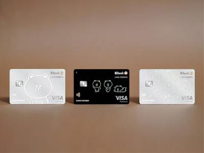 "Rabbit LINE Pay จับมือ (KBank) กสิกรไทย ส่ง ""LINE POINTS Credit Cards""   รับเทรนด์การใช้จ่ายยุคดิจิทัล คุ้ม ง่าย ไร้รอยต่อ"