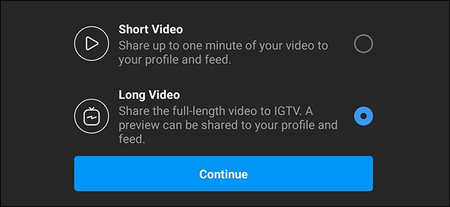 فيديو قصير فيديو طويل في Instagram
