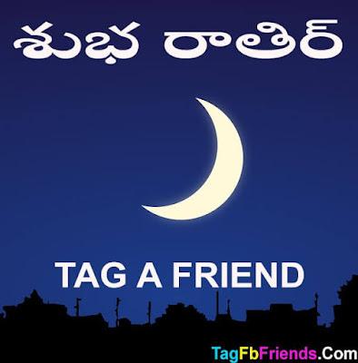 Good Night in Telugu language
