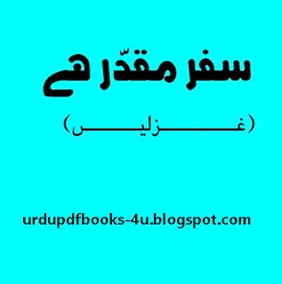 Safar Muqqadar Hay by Ahmed Kamal Hashmi urdu pdf