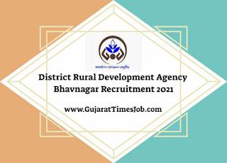District Rural Development Agency Bhavnagar Recruitment 2021