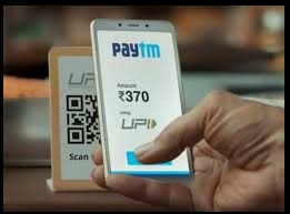 "Paytm Customer Care Articles : Paytm New Marketing Campaign: ""Scan Any QR Code to Pay using Paytm"""