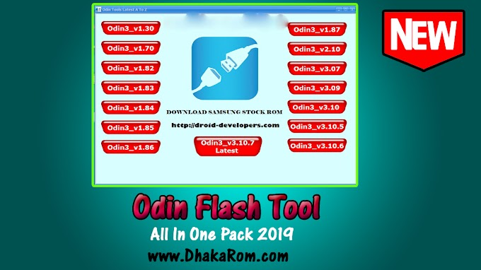 Download Odin Flash Tool All Version | Odin Flash Tool  All in One Pack 2019