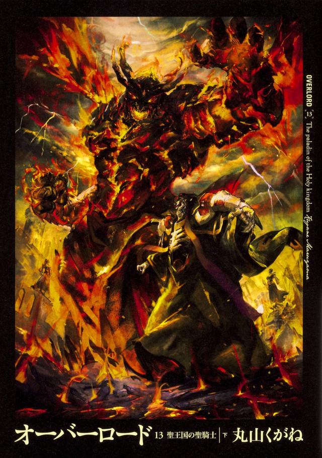 Volumen 13 de Overlord