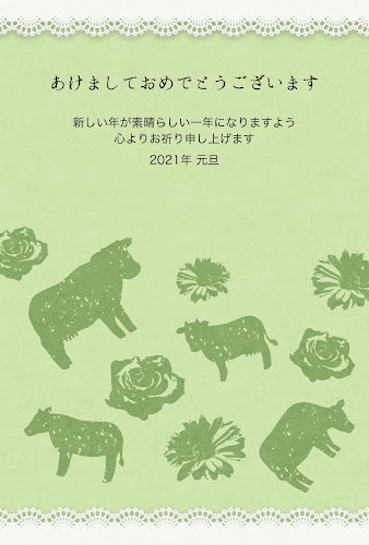牛と花のスタンプのガーリー年賀状(丑年)