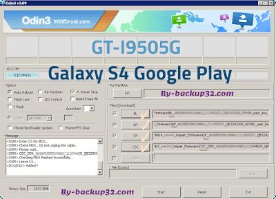 سوفت وير هاتف Galaxy S4 Google Play موديل GT-I9505G روم الاصلاح 4 ملفات تحميل مباشر