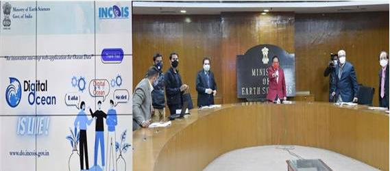 Launch-of-Digital-Ocean-web-based-digital-platform