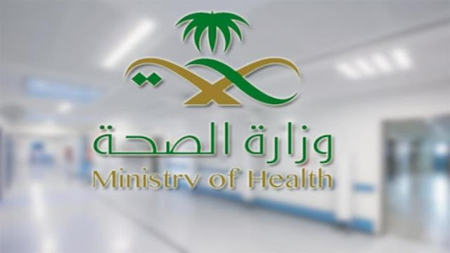 Saudi Arabia announces Second Recovered case from Coronavirus (Covid-19)