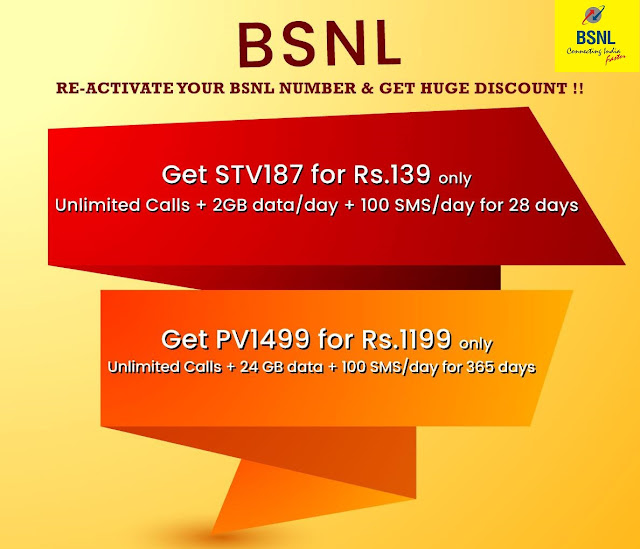 BSNL extended discounted recharge offers ₹139 & ₹1199 to re-activate validity expired prepaid mobile numbers in GP2 till 31st December 2020