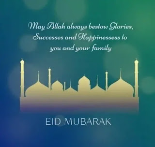 Bengali Eid Mubarak Wishes, SMS, Status 2021 - ঈদের শুভেচ্ছাবার্তা মেসেজ