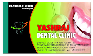 Dental OPD Dentist yashraj dental clinic