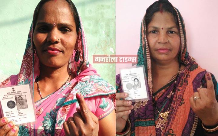 महिलाओं-ने-मतदान
