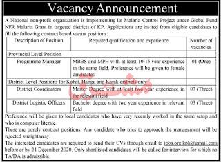 National Organization Jobs 2020 KPK AdvertisementNational Organization Jobs 2020 KPK Advertisement
