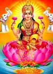 Hindi PDF of Shri Laxmi Chalisa