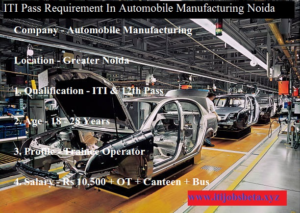 ITI Pass Requirement In Automobile Manufacturing Noida