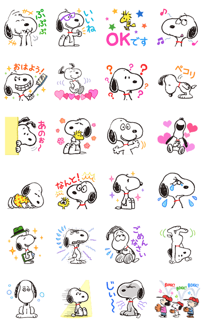 Animated SNOOPY★FUNNY FACES