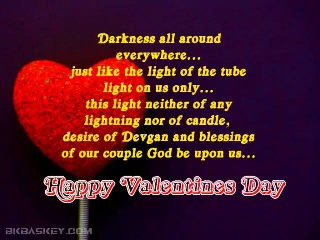 Happy Valentine Day Quotes Hindi   Valentine de Shayari