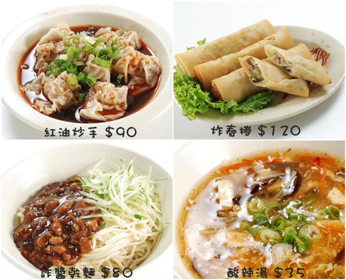 上海好味道小籠湯包菜單