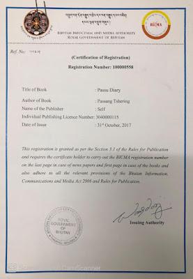BICMA Certificate for Book Publication