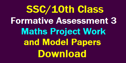 SSC/10th Class (Formative Assessment 3) Physical Science Model Paper and important Questions new pattern for English and Telugu Medium /2019/12/SSC-10th-Class-Formative-Assessment-3-Physical-Science-Important-Questions-Model-Papers.html