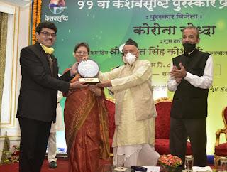 स्वच्छ भारत मिशन के एसईओ सुभाष दलवी को कोरोना योद्धा पुरस्कार   #NayaSaberaNetwork