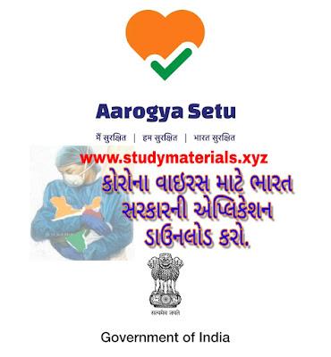 Aarogya setu application on study materials
