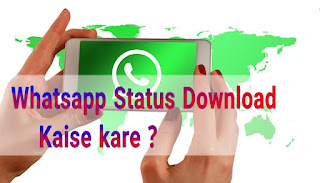 Download_Whatsapp_Status