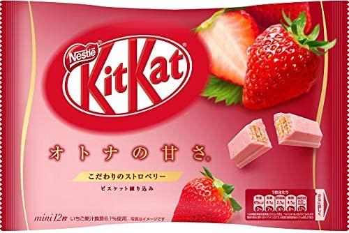 Les snacks à la fraises sont monnaie courante au Japon !
