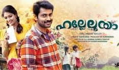 Hallelooya 2016 Malayam Movie Watch Online