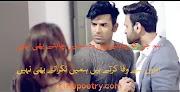 2 line Shayari and cute poetry urdu
