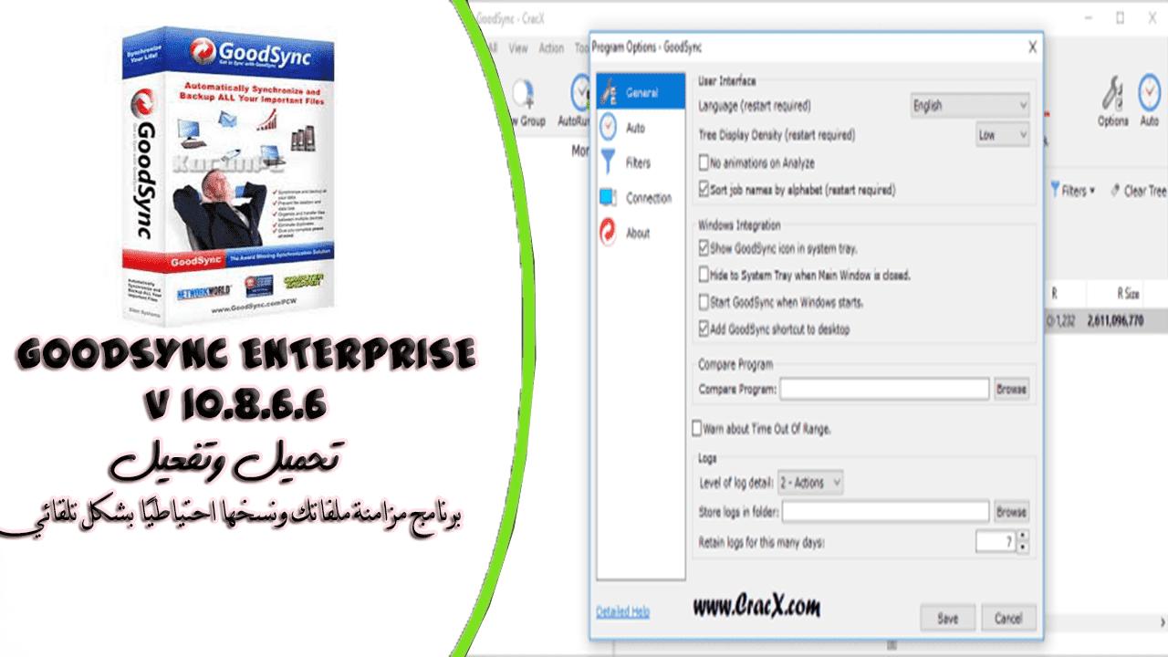 برنامج نسخ احتياطي ومزامنة الملفات GoodSync Enterprise 10.8.6.6